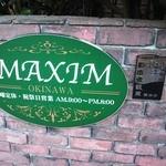 マキシム オキナワ  - 浦添の「都市景観賞」を受賞したお店☆・。*