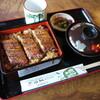 美登利 - 料理写真:うな重 ごはんの中にもうなぎが入ってる、ぜいたくなうなぎの二段重ね。