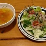 osteria SANZOKU - 本日のスープとサラダ