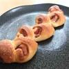 木輪 - 料理写真:ベーコンエピ