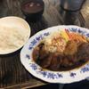 ビストロ 立ち寿司 カリモーチョ - 料理写真:
