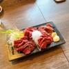 馬の串ん - 料理写真: