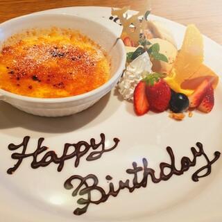 誕生日*記念日にぴったりなデザートプレート。