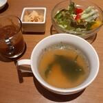 128836044 - スープとサラダ