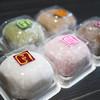 お菓子処 ふるさわ - 料理写真:マロン、生チョコ、生キャラメル、抹茶、いちごミルク