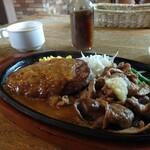 栗の里 - 料理写真:ハンバーグ&マトングリル。
