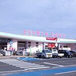 浜鶏 - 富岡町における復興の最前線「さくらモールとみおか」。官設民営のショッピングセンターで、多くの人で賑わっていました