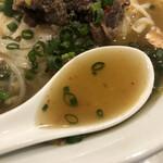 ハノイ - 牛出汁の効いたスープ