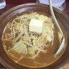 こまどり - 料理写真: