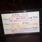 カフェ フリーダ - 2012,05,09