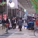 カフェ フリーダ - 2012,05,09 中央通り商店街