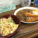 食堂 さくら - 海老フライカレー