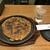 やまもと - 料理写真:すじねぎ焼き990円税込