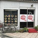 中華風レストラン 紅華 - 国分町通り