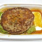 木のいえ  - 料理写真:ハンバーグ