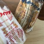 キューピット - 料理写真:イチゴパインサンド(300円)&オムレツサンド(250円)