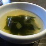 ブリッド - ランチのスープ(この日はワカメと玉葱の中華風スープ)