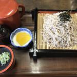 富士尾山荘 - 料理写真: