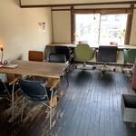 Cafe-nee - 2階の1つめの部屋