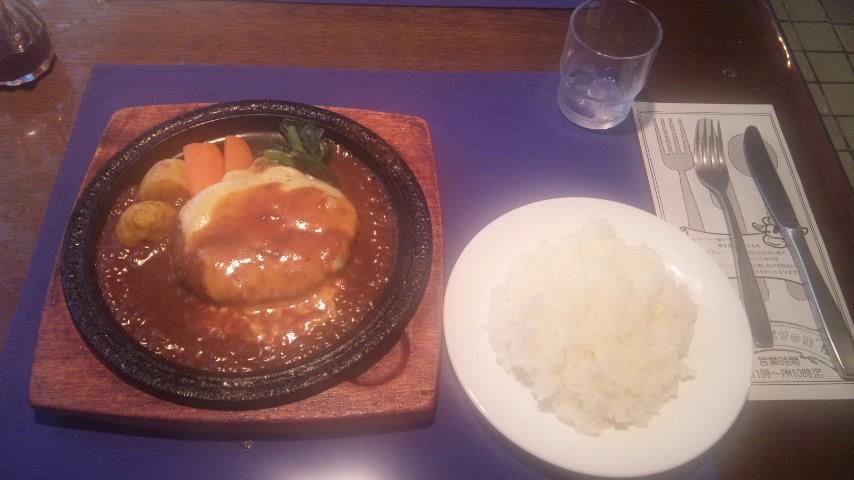 ステーキ&ピザハウス 櫻
