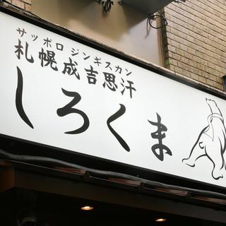 本場の雰囲気!!