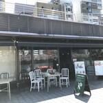 Green Cafe 川の駅 - テラス席
