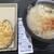 はなまるうどん - 料理写真:かけ小165円、さつまいも天100円(2020.2.22)