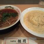 128895480 - 麺、飯セット 880円(税込)