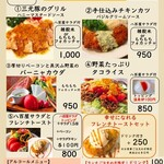 関内バル 333 - 今週のランチメニュー