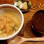 天ぷら専門 多から - 天茶♪