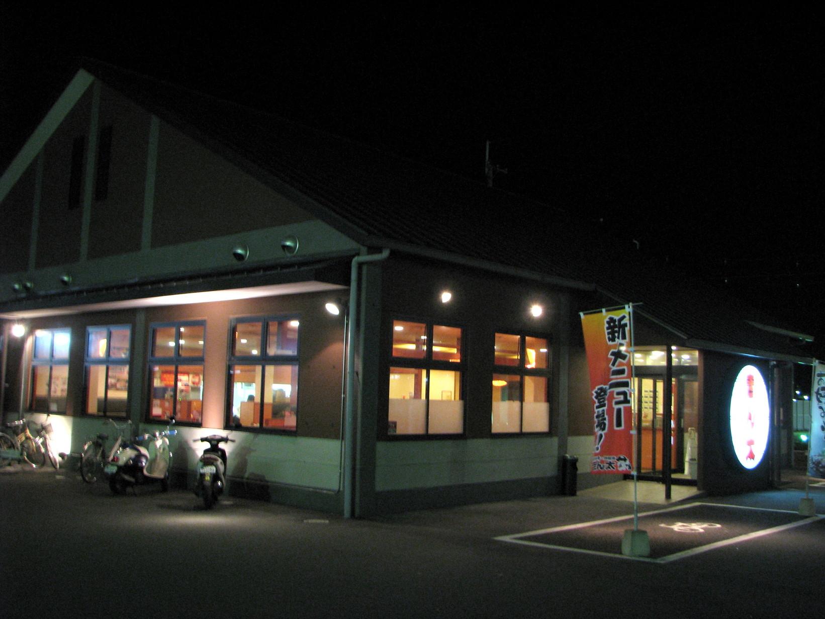 きん太 奈良二条大路店