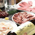 ホルモン しばうら - 料理写真:新鮮なお肉各種