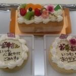 菓子工房SAKURA - 料理写真:母の日限定~メッセージデコケーキ♪お母さんに箱を開けてもらうだけで、気持ち伝わっちゃいます!