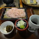 三春茶屋 -
