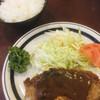 きっちんケミア - 料理写真:この日はハンバーグランチ(税込500円)(2020.04.現在)