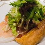 かえりやま - 玉葱のタルト