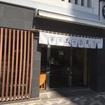神田志乃多寿司 - 店舗外観