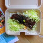 和ぎ - 【2020年4月10日】『牛ハラミ丼』800円(税込)。
