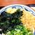 丸亀製麺 - 料理写真:わかめうどん
