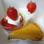 ケーキハウス ヨシオ - 料理写真:ケーキ各種