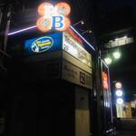 高田馬場タップルーム -