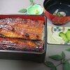 うなぎ匠大川 - 料理写真: