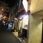 備屋珈琲店 - 入り口