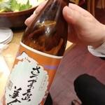 大漁市場 こんぴら丸 - 島美人・・・ボトルは結局飲み干しました