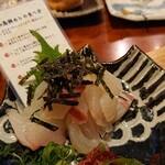 128953676 - 宇和島鯛めしの真鯛