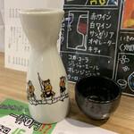 ツマミグイ酒場 カモシカスタンド - 日本酒