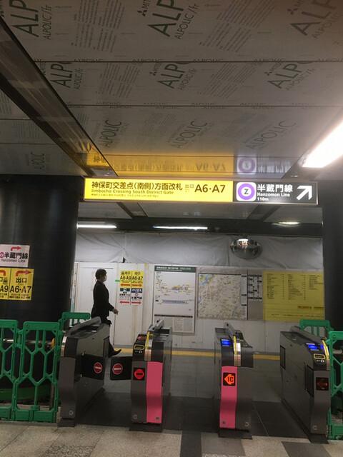 構内 図 駅 神保町