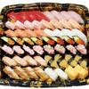 回転寿司のまるくに 青柳店