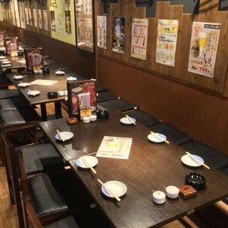 【武蔵小杉駅1分】大人数利用◎宴会最大40名様迄可能!