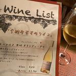 128965114 - グリワイン